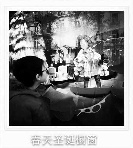 [4]春天圣诞橱窗艺术.jpg