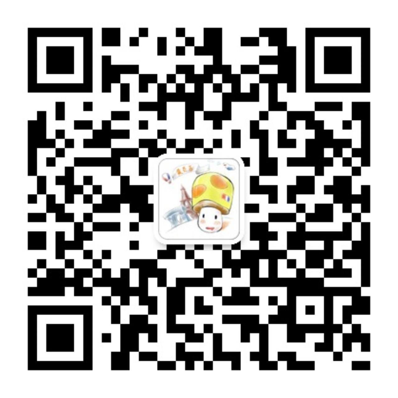 黄页菌二维码.jpg