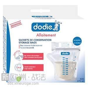 Dodie Sachets de conservation x20
