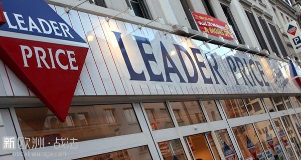 Leader-Price-Italy.jpg