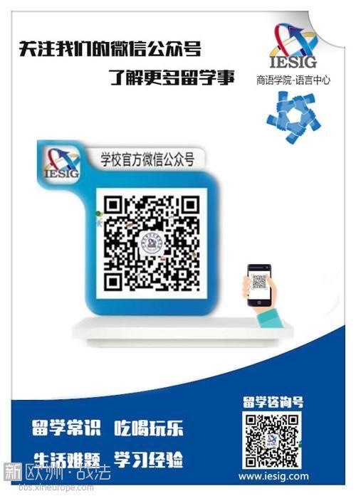 微信公众平台校内张贴海报-5_副本.jpg
