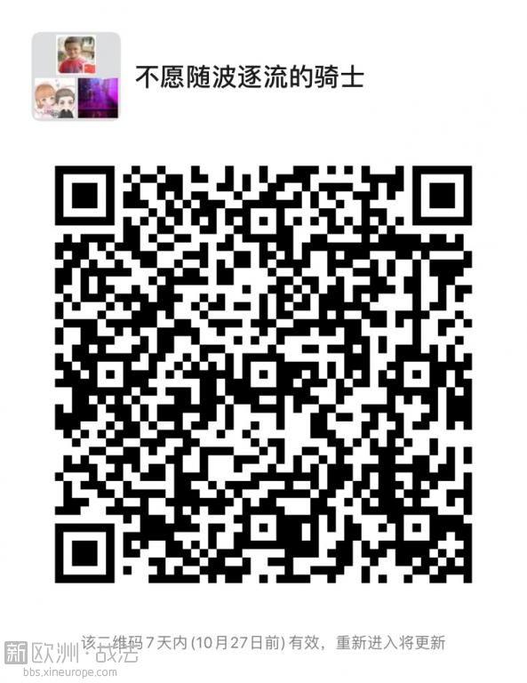 微信图片_20201020231453.jpg
