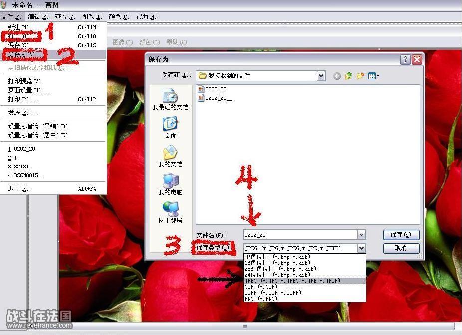 change_1.jpg