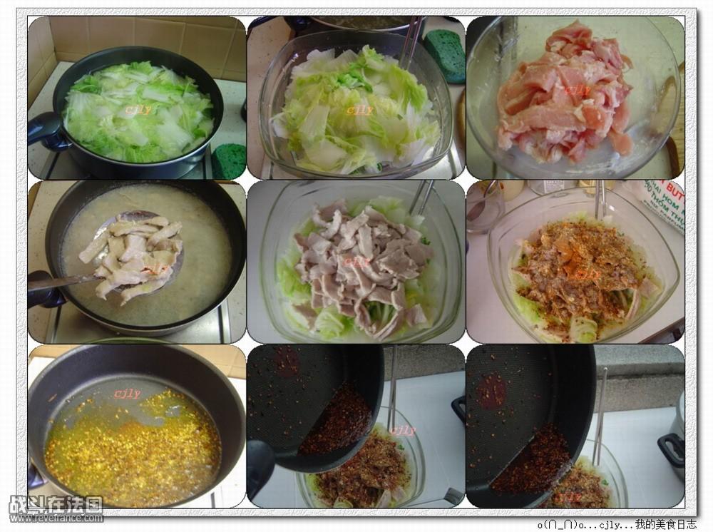 水煮肉片.jpg