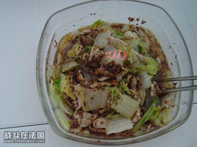水煮肉片10.JPG